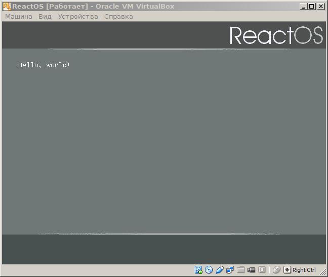 Как создать нативное приложение для Windows, используя Native API 2778642
