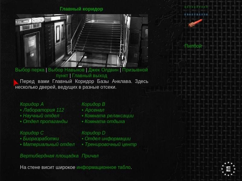 http://i.juick.com/photos-1024/2509733.jpg